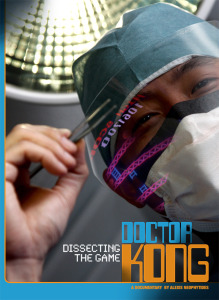 DOCTOR_KONG_POSTER1